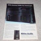Nikko Gamma V Tuner,Alpha III Amp,EQ 1 Ad,1985,specs