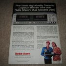 Radio Shack,Beach Boys Ad from 1983,SCT-28
