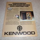 Kenwood LS-408a Speaker AD from 1977, Article, Nice Ad!