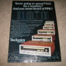 Technics Receiver Ad from 1975,5760,5560,5460,5360,5160