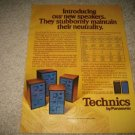 Technics Speakers Ad from 1974,T-500,T-400,T-300,T-200