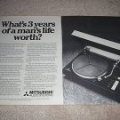 Mitsubishi DP-EC1 Logic Turntable Ad 1977,2 pages