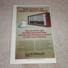 "Crown EQ-2 Equalizer Ad, 1978, color, 6""x9"""