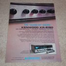 Kenwood KR-6160 Receiver Ad, 1971, Specs, Article