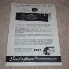 Soundcraftsmen A2502 Amplifier Ad,1984,specs,article
