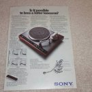 Sony PS-80b Turntable Ad, 1978, Article, Beautiful!