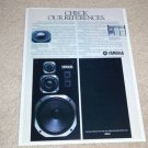 Yamaha NS-500m Studio Monitor Ad,1984,Article,Beautiful