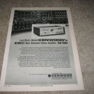 Kenwood KA-7002 Stereo Amp Ad from 1971, specs