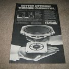 Yamaha NS-70t,50t,30t Ad from 1983,1 pg, Article