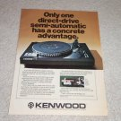 Kenwood KD-3070 Turntable Ad, 1978, Article, Concrete!