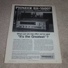 Pioneer SX-1500t Receiver Ad, 1969, Article, Specs