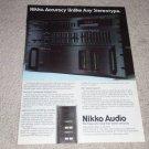 Nikko Gamma V,Tuner, Alpha III Amp,EQ 1 Ad,1979Article