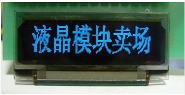 2pcs 128X32 OLED LCD LED Display Module with Blue Dots