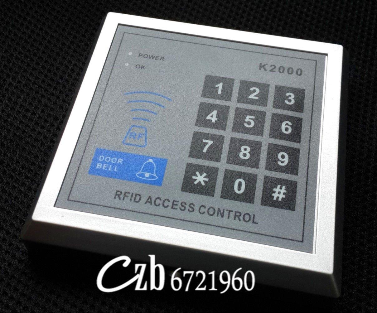 RFID Security Door Lock Access Control System