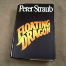 Floating Dragon by Peter Straub HB