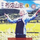 Original Oriental Ethnic Tribal Dance Song VCD #102---BUY 2 SAVE 10%, FREE SHIPPING WORLDWIDE