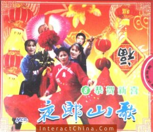 Original Oriental Ethnic Tribal Dance Song VCD #103---BUY 2 SAVE 10%, FREE SHIPPING WORLDWIDE