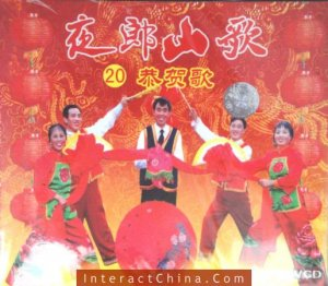Original Oriental Ethnic Tribal Dance Song VCD #106---BUY 2 SAVE 10%, FREE SHIPPING WORLDWIDE