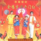 Original Oriental Ethnic Tribal Dance Song VCD #117---BUY 2 SAVE 10%, FREE SHIPPING WORLDWIDE