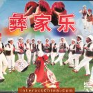 Original Oriental Ethnic Tribal Dance Song VCD #124---BUY 2 SAVE 10%, FREE SHIPPING WORLDWIDE