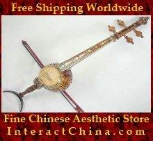 Uyghur Violin Fiddle Silk Road String Musical Instrument World Music Ghijek 60cm