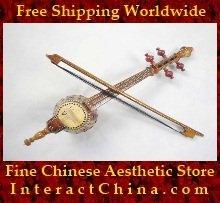 Uyghur Violin Fiddle Silk Road String Musical Instrument World Music Ghijek 70cm