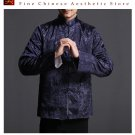 Chinese Tai Chi Kungfu Reversible Blue / White Jacket Blazer 100% Silk Brocade #103
