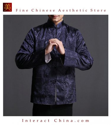 Chinese Tai Chi Kungfu Reversible Blue / White Jacket Blazer 100% Silk Brocade #103