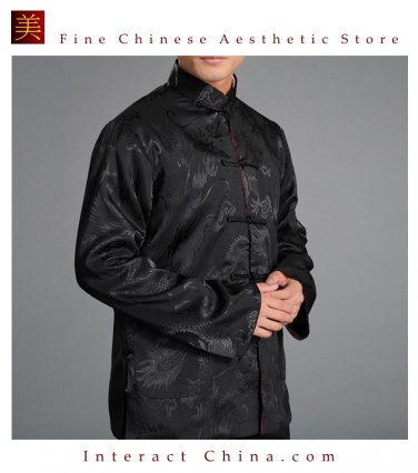 Chinese Tai Chi Kungfu Reversible Black / Red Jacket Blazer 100% Silk Brocade #107