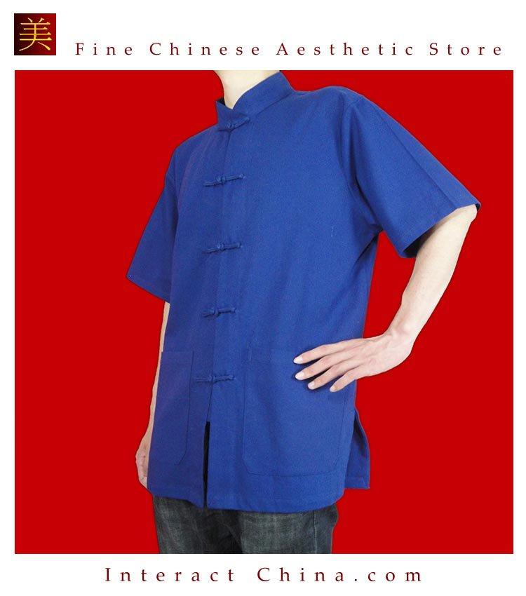 100% Cotton Blue Kung Fu Martial Arts Tai Chi Shirt Clothing XS-XL or Tailor Custom Made