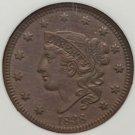 1838 Coronet Head Large Cent  AU58 NGC