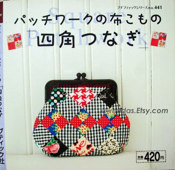 Beautiful Fabric Square Patchwork - Japanese Craft Book