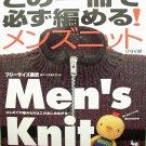 Mens Knit - Japanese Pattern Craft Book