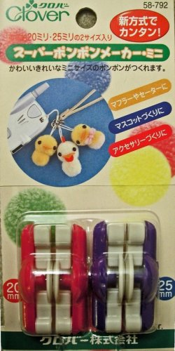Clover Japanese Pom Pom Maker - Mini