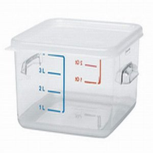 Rubbermaid 4 Qt. Square Storage Container (2pk)