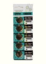 Lot of 5 - CR2032 3v Lithium Button Cell Coin Cell Batteries - Low Shipping