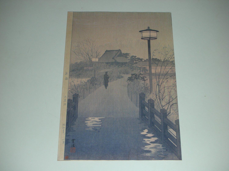 Vintage Shiro Kasamatsu Japanese Woodblock Print