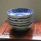 19thc Asian Antique Cobalt Blue White Bowl Saucers (5)