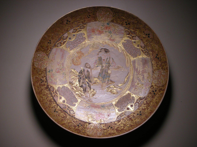 Meiji Japanese Charger Plate Satsuma-Style Gama Sennin