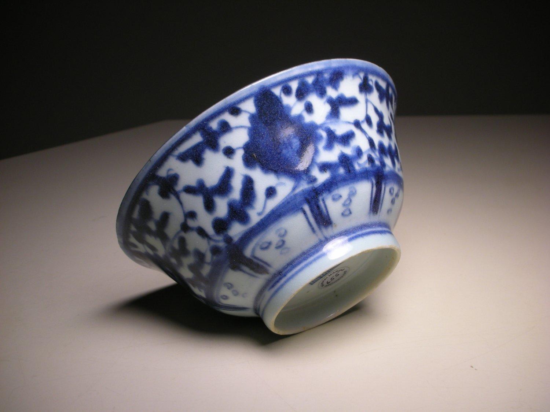 Antique Chinese Blue White Bowl - Desaru Shipwreck Nanhai No. #655