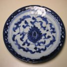Antique Chinese Blue White Small Saucer Dish (w/ Jian Ding Wax Seal)