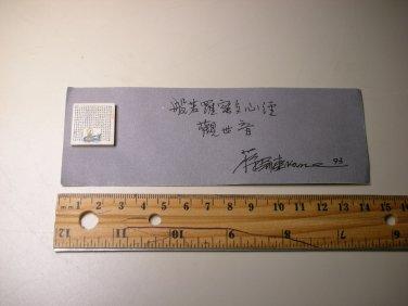 #02 Jiang Guandong Miniature Micro Carving - Guanyin & Text (2cm x 2cm) - ���