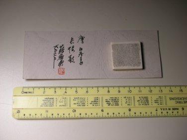 #04 Jiang Guandong Chinese Miniature Micro Carving - Tang Bai Yi - ���