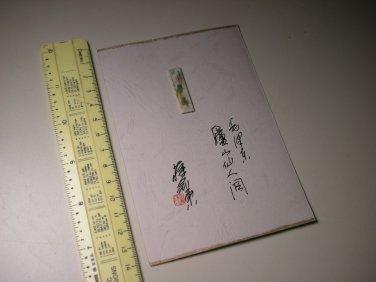 #12 Jiang Guandong Chinese Miniature Micro Carving - Lushan Cave - ���