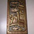 Vintage Chinese Wood Carved Carving Panel Plaque (No frame)