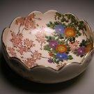 Vintage Japanese Koshida Satsuma Pottery Scalloped Bowl