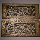 Vintage Chinese Wood Carved Small Panel Vertical Plaque (PAIR)