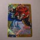 Japanese Bandai Dragonball Card Game - Gogeta DB9 D-815 Prism (1PC)