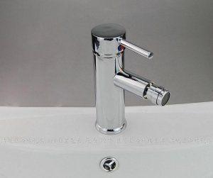 NEW Contemporary Brass Bidet Faucet - Chrome Finish JN8465