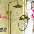 NEW** wall mount shower  Faucet antique brass finish sw-86062B